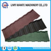 Environment Friendly Stone Coated Metal Roof Tile Nosen (Classic) Type