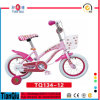 China Factory Kids Bike 2016 Brand New Fashion Children Bicycle