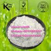 Natural Sport Nutrition Supplements L-Glutamine for Bodybuilding CAS: 56-85-9