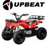 Upbeat 49cc Mini Quad Kids ATV