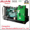 200kVA Power Electric Diesel Generator Power Generator Power Plant with Soundproof Cabin