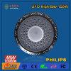SMD3030 The Best 150W UFO LED High Bay Light