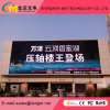 P25mm Outdoor High Brightness DIP Fixed LED Display