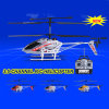 R/C Heilcopter-3.5 Channel R/C Helicopter With Gyro (JY-K012)