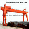 Double Beam Rail Traveling Mobile Gantry Crane (MG)