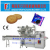 Tray-Free Packing Machine for Biscuit/Packaging Machine (FFW)