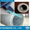 Flexible Fabric Cover Braid or Fabric Insert