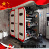 Ci Flexo Press China (BAIXIN BRAND)