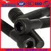 China DIN 912 Gr. 8.8 Hexagon Socket Head Cap Bolt - China Gr. 8.8 Bolt, Fastener