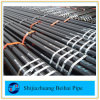 ASME A106 Gr. B Hot Rolled Seamless Carbon Steel Tube