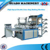 Plastic Bag Manufacturing Machine