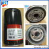 Oil Filter 1903629 2997305 1907581 4787733 RO7305 for Iveco Parts