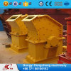 Hc Good Quality High Efficient Impact Fine Crusher Price in China