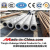 Al-Mg Alloy Aluminum Pipe