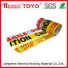30 Years Factory Strong Adhesive Custom Logo Printed BOPP Packing Tape with Company Logo