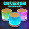 Light Mini Bluetooth Speaker with FM and Support TF Card