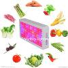 Rectangle LED Light 300W LED Plant Grow Lighting