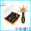 CRV Ratchet Screwdriver Bit Set