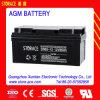 12V Rechargeable Battery 12V 65ah AGM Battery (CE)