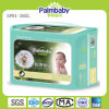Palmbaby Baby Diaper
