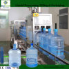 300 Bottles 5 Gallon Water Bottle Plant for Purified Water Production Factory (Sunswell)