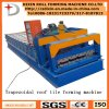 Dx Hot Sale Roof Tile Roll Former Machine