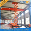 Large Mobile Hydraulic Outdoor Elevating Motorized Scissor Lifting Platform