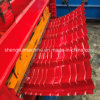 Hydraulic Roof Panel Curving/Bending Machine