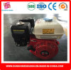 Gasoline Engine for Water Pump Gx160