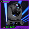 Sharpy Beam 2r Moving Head