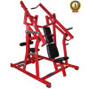 ISO-Lateral Chest/ Back Fitness Equipment / Commercial Use Gym Machine
