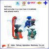 Disk Mill Series 6NF N70 9fq