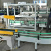Carton Erector Packing and Sealing Machine (WD-ZX15)
