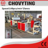 Servo Motor Automatic Machine for PE T-Shirt Shopping Bag