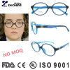 High End Kids Optical Frames China Optical Frames Tr90 Optical Glasses