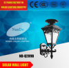 High Quailry Rechargeable LED Plastic Solar Wall Light