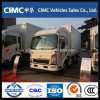 HOWO 4X2 5 Ton Refrigerator Van Truck Freezer Truck