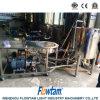 Industrial Sanitary Animal Feed Mixing Machine Dosing Soil