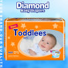 Toddles Baby Diaper