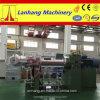Sjl-300 Plastic Straining Extruder