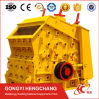 Newly Patented High Efficience Impact Crusher for Crushing Stone