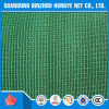 Recycled PE Construction Scaffolding Safety Net
