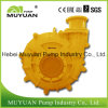 Oil Lubrication High Head High Efficienty Slurry Pump
