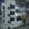 Dbry-320 E-Cigarettes White Label Printing Machine