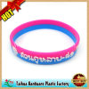 Custom Embossed Stratified Bracelet Silicone (TH-5995)