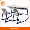2017 Hot Sale and Popular Double Desk Seats School Furniture