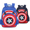 Kid′s Cool Captain America School Backpack Bookbag Rucksack Bag for Boys Schoolbag