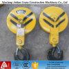 5t Heavy Crane Hook, Electric Hoist Hook, Lifting Hook