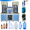 1500bph 500ml Pet Bottle Blowing Machine