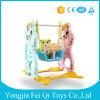Kids Indoor Amusement Park Playground Equipment Plastic Swing Set Baby Toys for Sale
